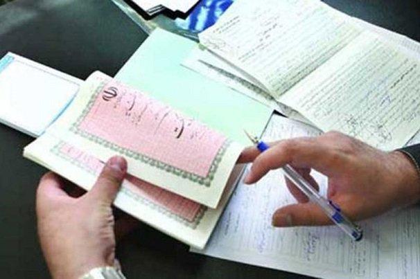 تجاوز در دعاوی ثبتی و املاک (1)