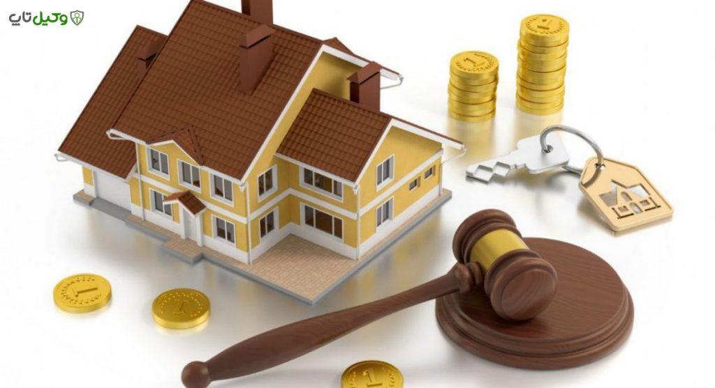 توقیف اموال منقول (3)